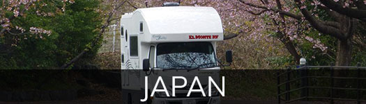 Japan Motorhome Hire